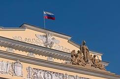 Rosyjski muzeum etnografia Fotografia Royalty Free
