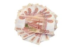 Rosyjski pieniądze pięć tysięcy Zdjęcia Stock