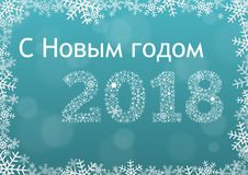 Rosyjski tekst z znaczyć Szczęśliwą nowego roku 2018 kartę Obraz Stock