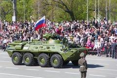 Rosyjski wojskowy odtransportowywa przy paradą na rocznym zwycięstwo dniu Obraz Royalty Free