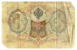 rosyjskiego starego banknotu 3 rubla Zdjęcie Stock