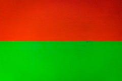 Rot und Grün Lizenzfreie Stockbilder