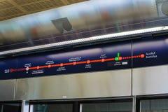 Rota do metro de Dubai Imagem de Stock Royalty Free