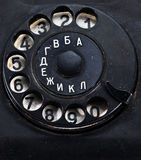 Rotary dial Royalty Free Stock Image