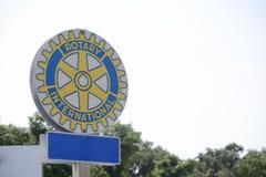 Rotary International klub obraz stock