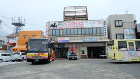 Rotas de ônibus para alcançar Kumano Kodo, Kumano Hongu Taisha, Kumano Nachi Taisha foto de stock royalty free