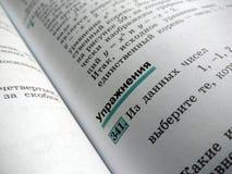 Rotation des manuels des mathématiques Image stock