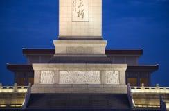 rotation s för folk för beijing hjältemonument Royaltyfria Foton