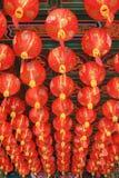 Rote Beleuchtung Stockbilder