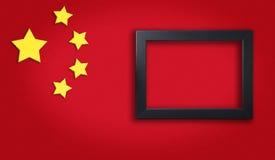 Rote chinesische Flagge mit leerem Fotorahmen vektor abbildung