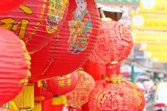 Rote chinesische Laterne Lizenzfreie Stockfotos