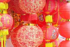 Rote chinesische Laterne Stockfoto