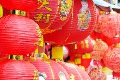 Rote chinesische Laterne Lizenzfreie Stockfotografie