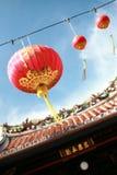 Rote chinesische Laternen Stockbilder