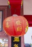Rote chinesische Laternen. Stockbild