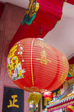 Rote chinesische Laternen. Lizenzfreie Stockbilder