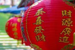 Rote chinesische Laternen Stockfoto