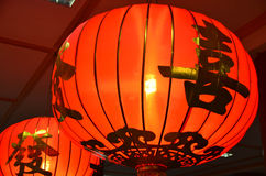Rote chinesische Papierlaterne Lizenzfreies Stockfoto