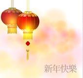 Rote chinesische traditionelle Papierlaterne vektor abbildung