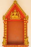 Rote Fenstergoldgrenze Stockbild