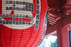Rote Laterne in Asakusa, Japan Stockfotografie