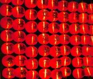 Rote Laternen Stockfotografie