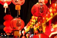 rote Laternen für Festival des Chinesischen Neujahrsfests Lizenzfreie Stockfotografie