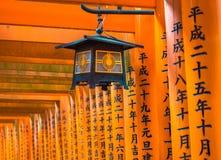 Rote Tori Gate bei Fushimi Inari Kyoto, Japan Lizenzfreies Stockbild