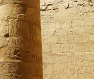 Roteiro egípcio foto de stock royalty free