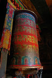 Rotella di preghiera di tibetano Fotografie Stock Libere da Diritti
