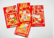 Roter Beutel für Geschenkgeld Stockbilder