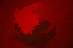 roter dunkler Hintergrund Lizenzfreie Stockfotografie