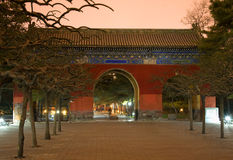 Roter Gatter-Tempel des Sun-Parks Peking, China Lizenzfreie Stockfotografie
