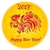 Roter Hahn auf dekorativem gelbem rundem Hintergrund Lizenzfreies Stockfoto