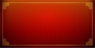 Roter Hintergrund ENV 10 Chinas stock abbildung