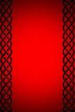 Roter Hintergrund mit Feld Lizenzfreies Stockbild