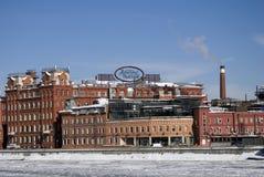Roter Oktober-Komplex in Moskau Lizenzfreies Stockfoto