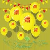 Roter Porzellanbuchstabe ist Mittellebensmittel des strengen Vegetariers auf gelben Ballonen für Veget Lizenzfreies Stockbild