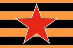 Roter Stern der sowjetischen und russischen bewaffneten Kräfte auf dem Hintergrund des St- Georgebandes Lizenzfreie Stockfotos