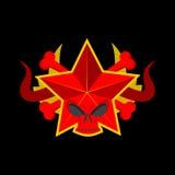 Roter Stern des Schädels Symbol der Erscheinung des Kommunismus UDSSR-Emblem von d Lizenzfreie Stockfotografie