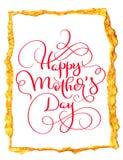 Roter Text der glücklichen Mutter-Tagesvektorweinlese im Goldrahmen stock abbildung