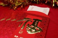 Roter Umschlag im chinesischen Festival des neuen Jahres auf rotem Hintergrund Lizenzfreies Stockfoto