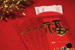 Roter Umschlag im chinesischen Festival des neuen Jahres auf rotem Hintergrund Lizenzfreies Stockbild