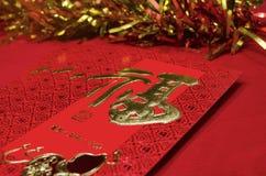 Roter Umschlag im chinesischen Festival des neuen Jahres auf rotem Hintergrund Lizenzfreie Stockfotografie