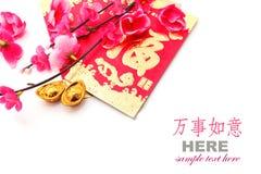 Roter Umschlag, Schuh-förmiger Goldbarren (Yuan Bao) und Plum Flowers Stockfotos