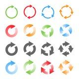 Roterende Geplaatste Pijlen. Vectorillustratie royalty-vrije illustratie
