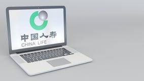 Roterende openings en sluitende laptop met de Verzekeringsmaatschappijembleem van China Life Computertechnologie conceptuele reda royalty-vrije illustratie