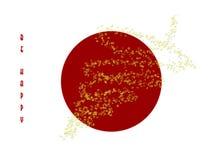 Rotes abstracion Stockbilder