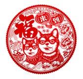 Rotes flaches Papier-geschnittenes auf Weiß als Symbol des Chinesischen Neujahrsfests des Hundes 2018 lizenzfreie stockfotos
