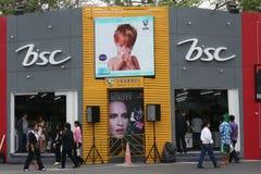 Rotes Kreuz angemessenes 2011 (Thailand) Lizenzfreie Stockfotografie